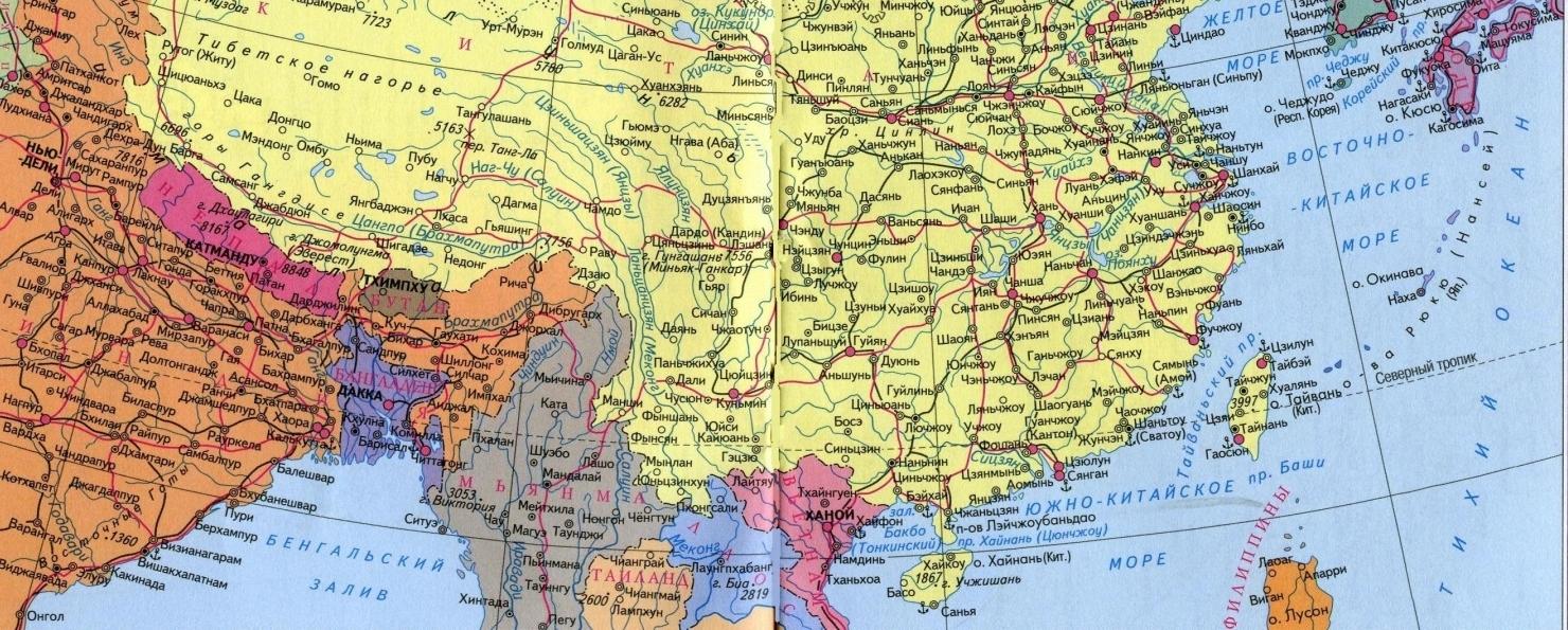 Карта Юга Китая