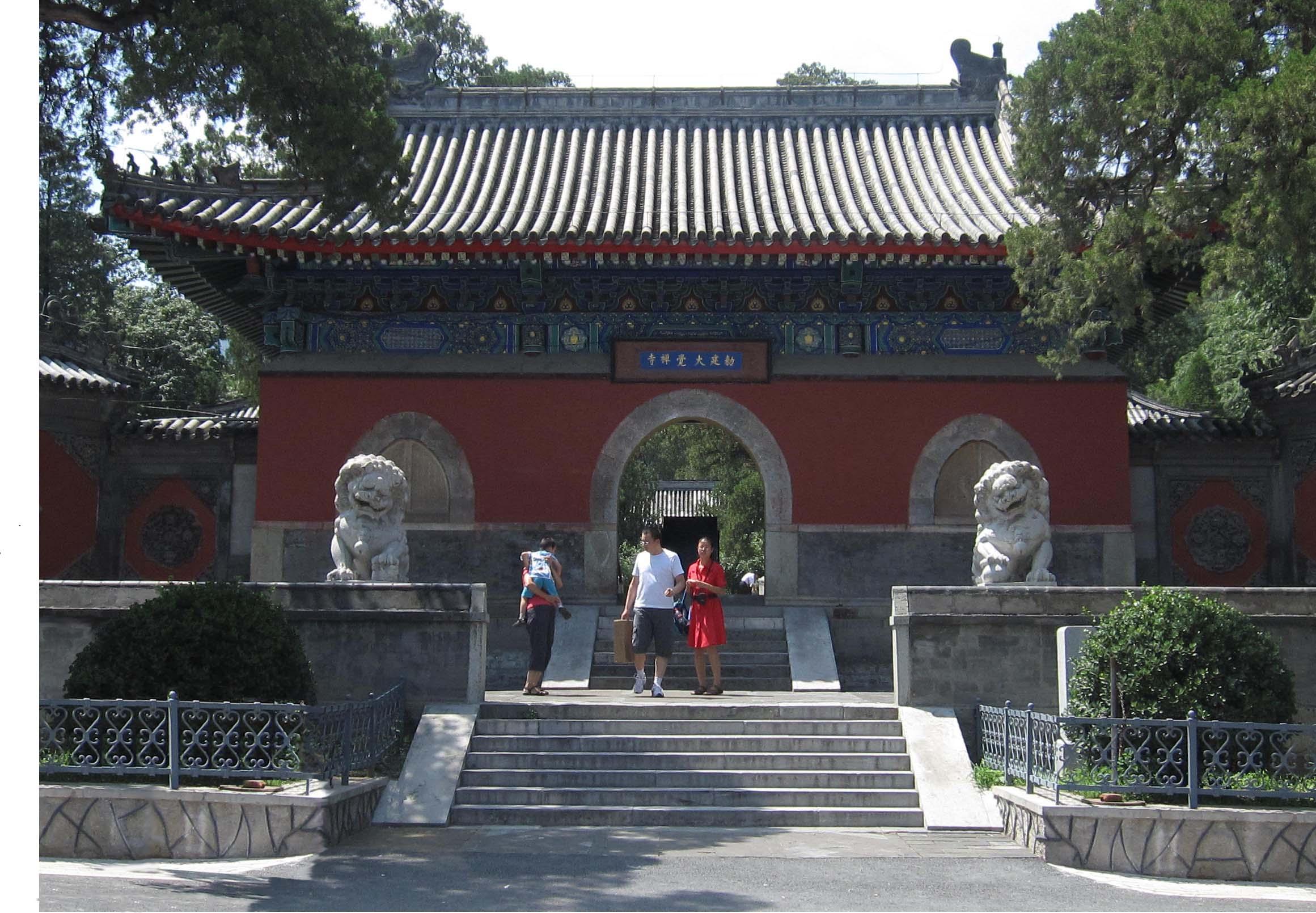 Храм Дабэйюань