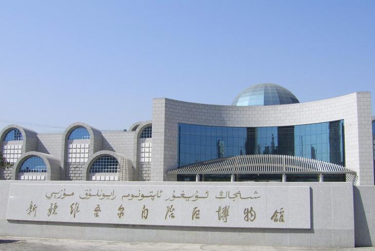 Музей Урумчи