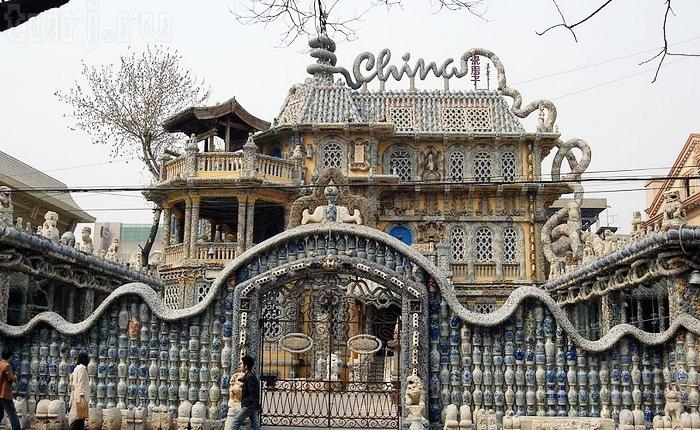 Дом из фарфора