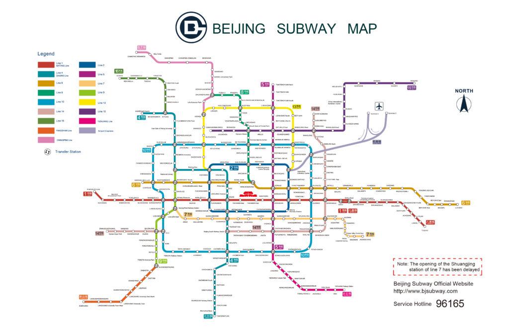 Карта метро Пекина