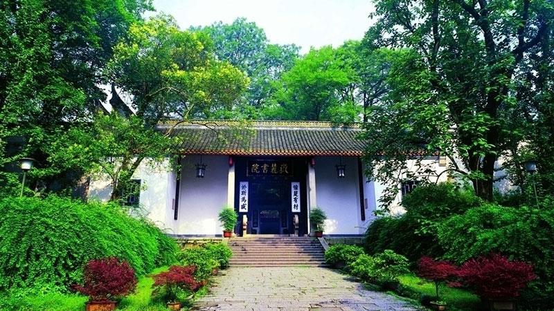 Академия Юэлу