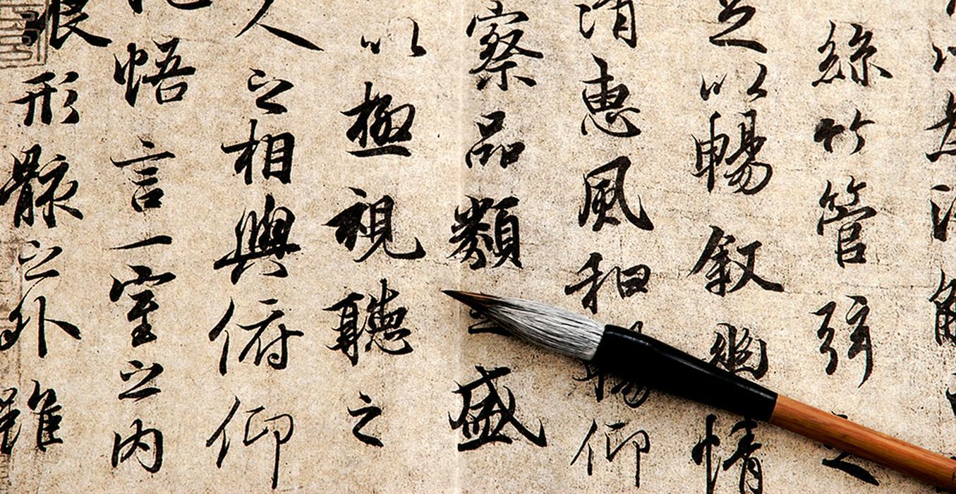 Что такое иероглиф