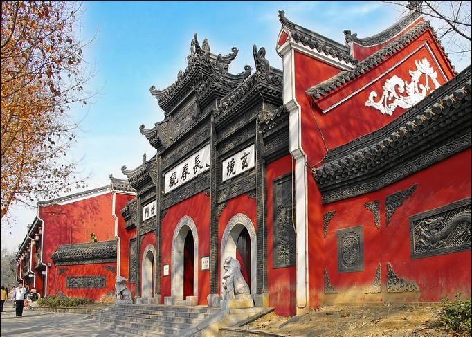 Монастырь даосской культуры Чанчуньгуань