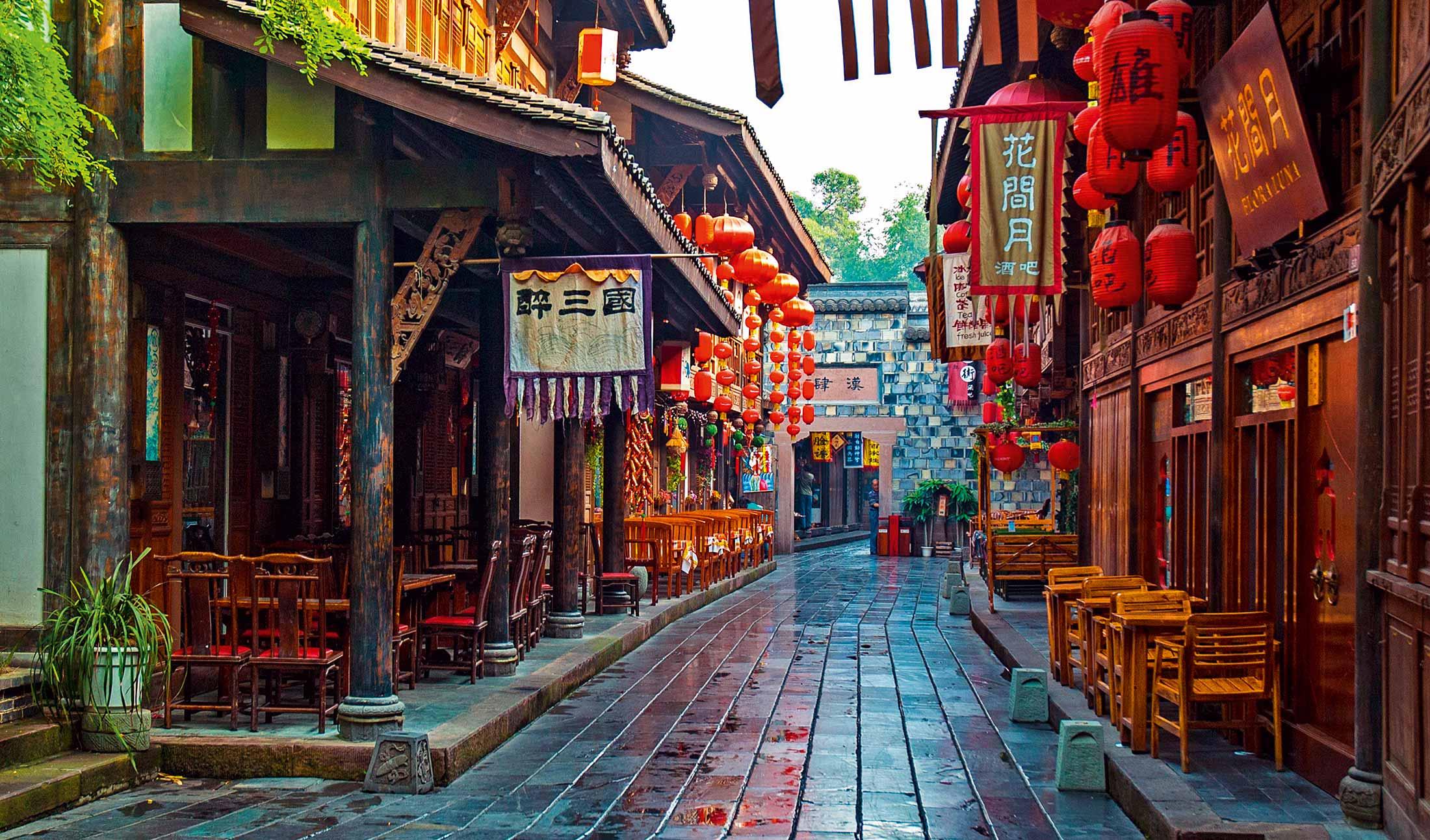Древняя улица Цзиньли