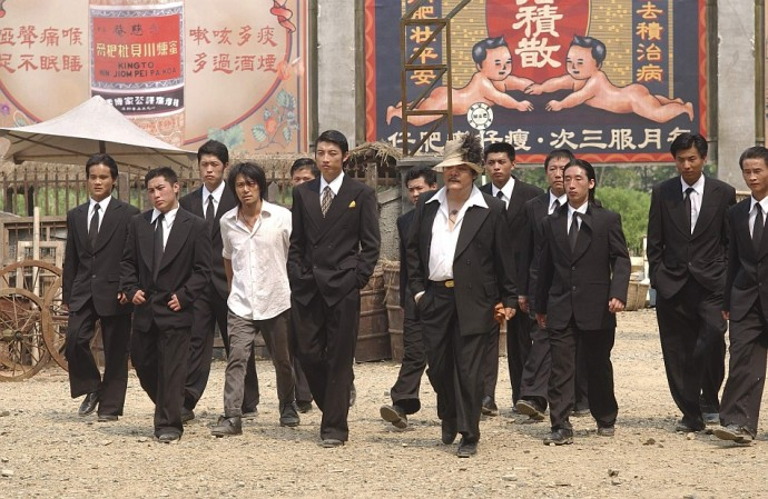 Гонконгская мафия или Триады Гонконга