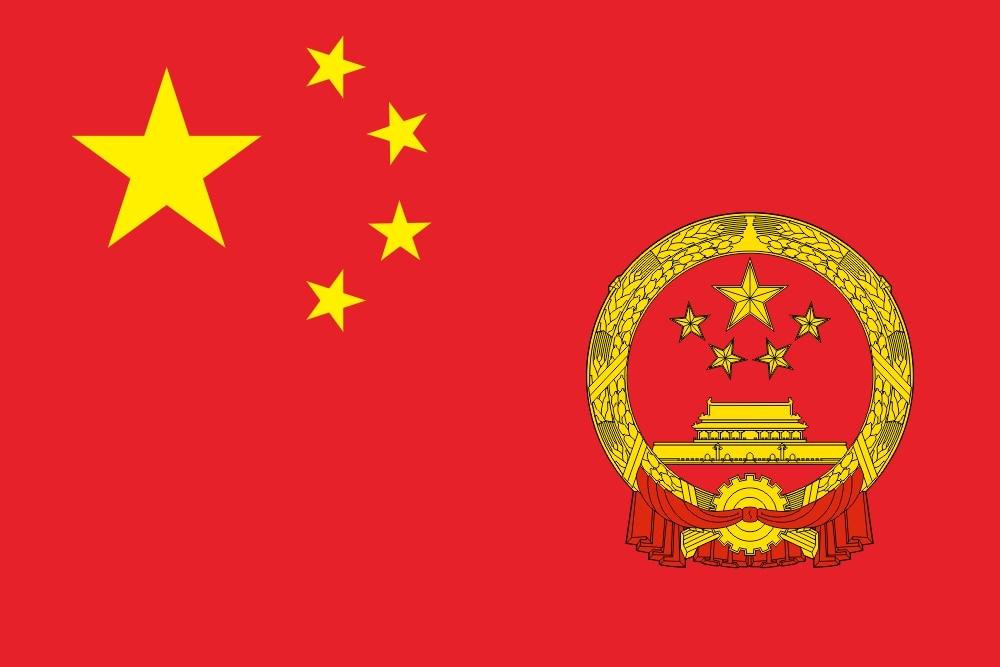 стоит гербы и флаг китая картинки устройство