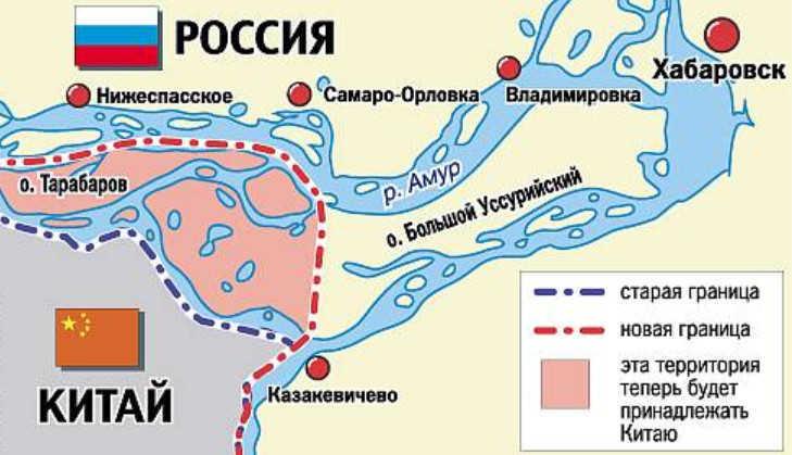 Какие города России граничат с Китаем