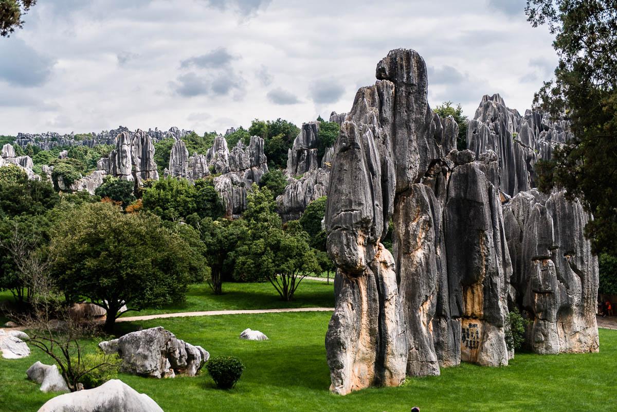 """Каменный лес """"Шилинь"""""""