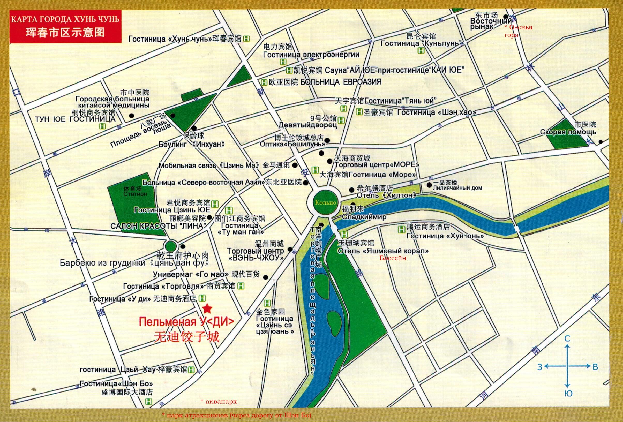 Карта Хуньчунь с достопримечательностями на русском языке