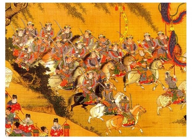 Китайская Империя династии Цин