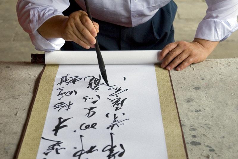 Ключи китайских иероглифов