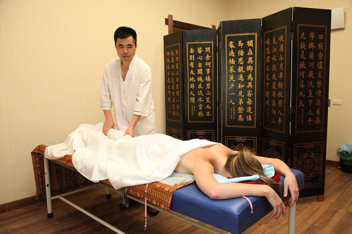 Комплекс китайской традиционной медицины
