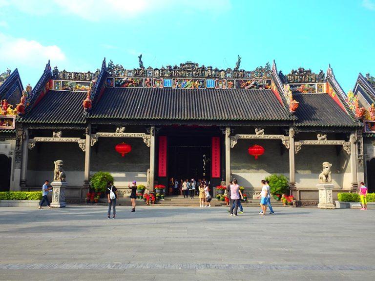 Наследственный храм династии Чэнь