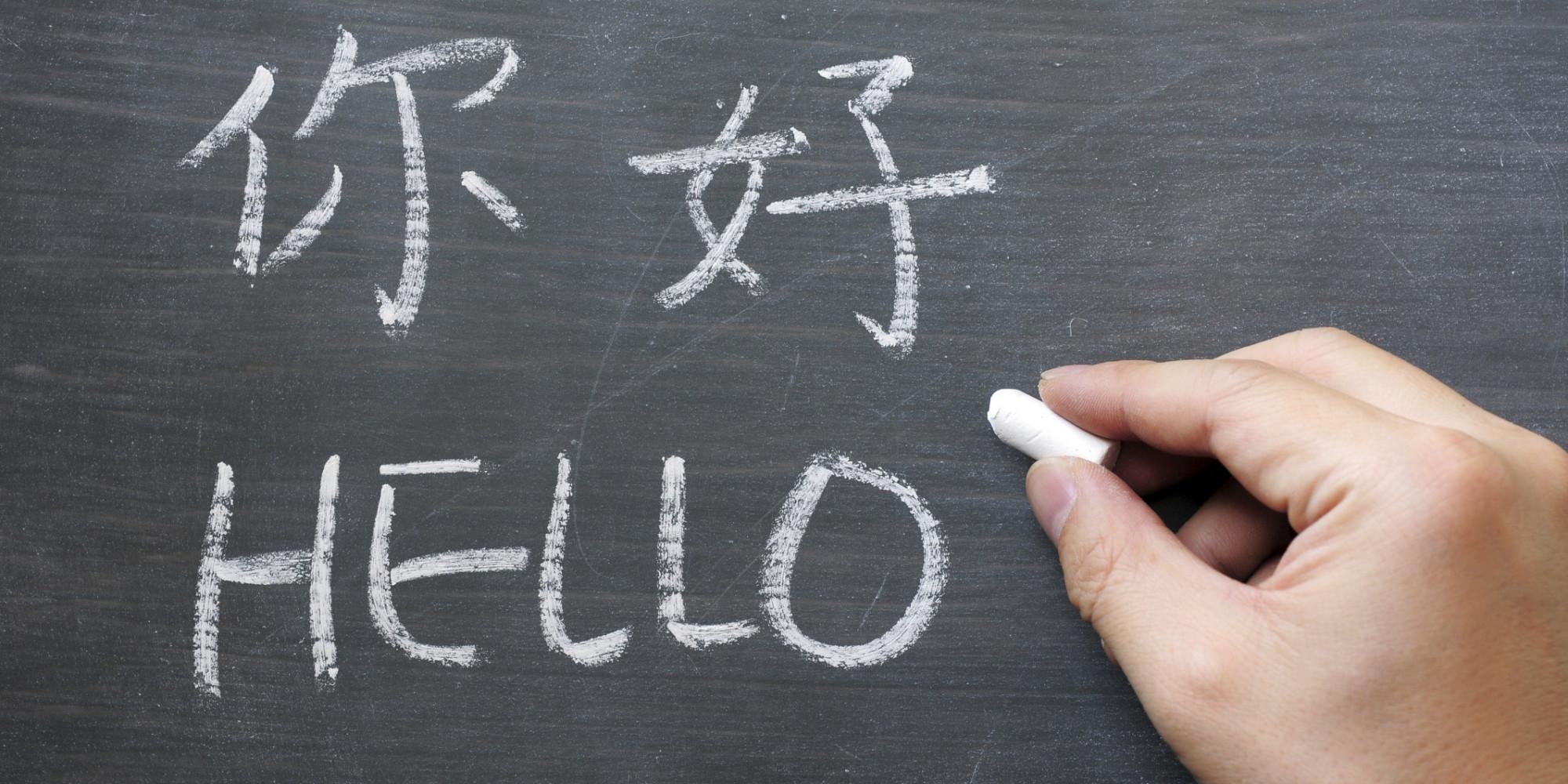 Приветствие по-китайски