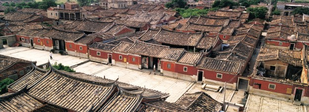Провинции Китая