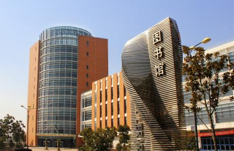 Шанхайский университет Цзяо Тонг