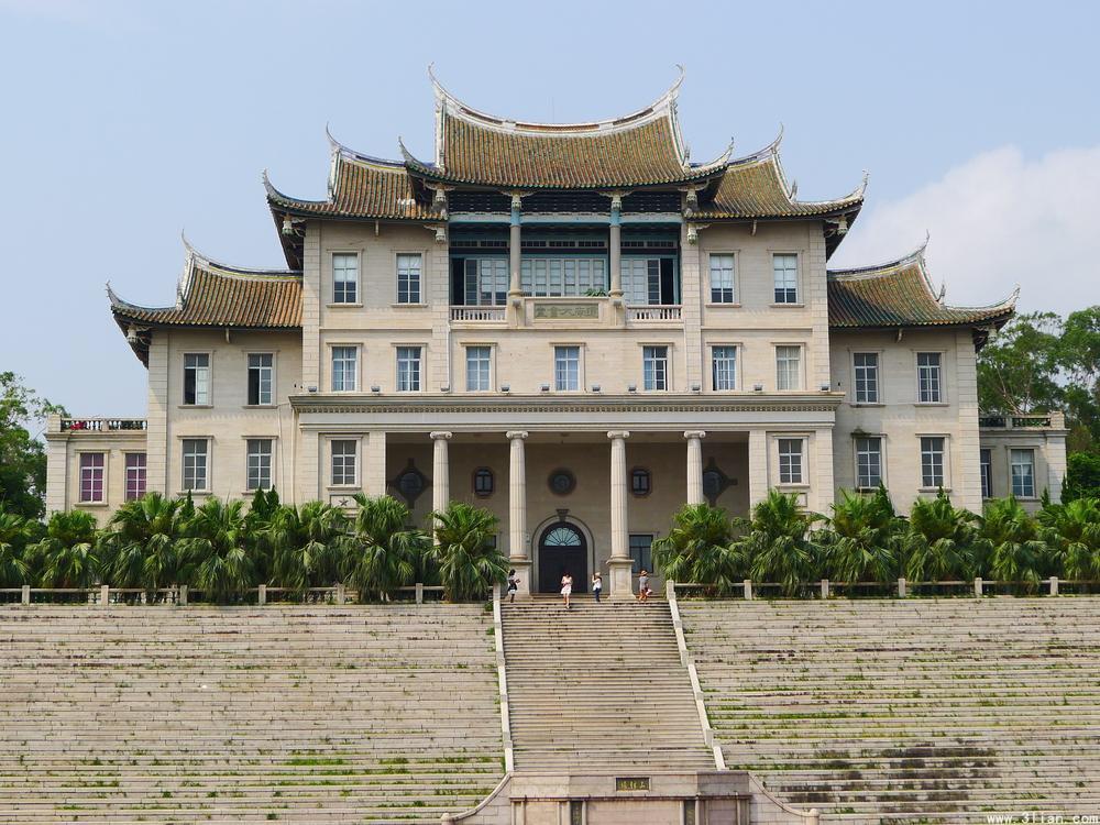 Сямыньский университет