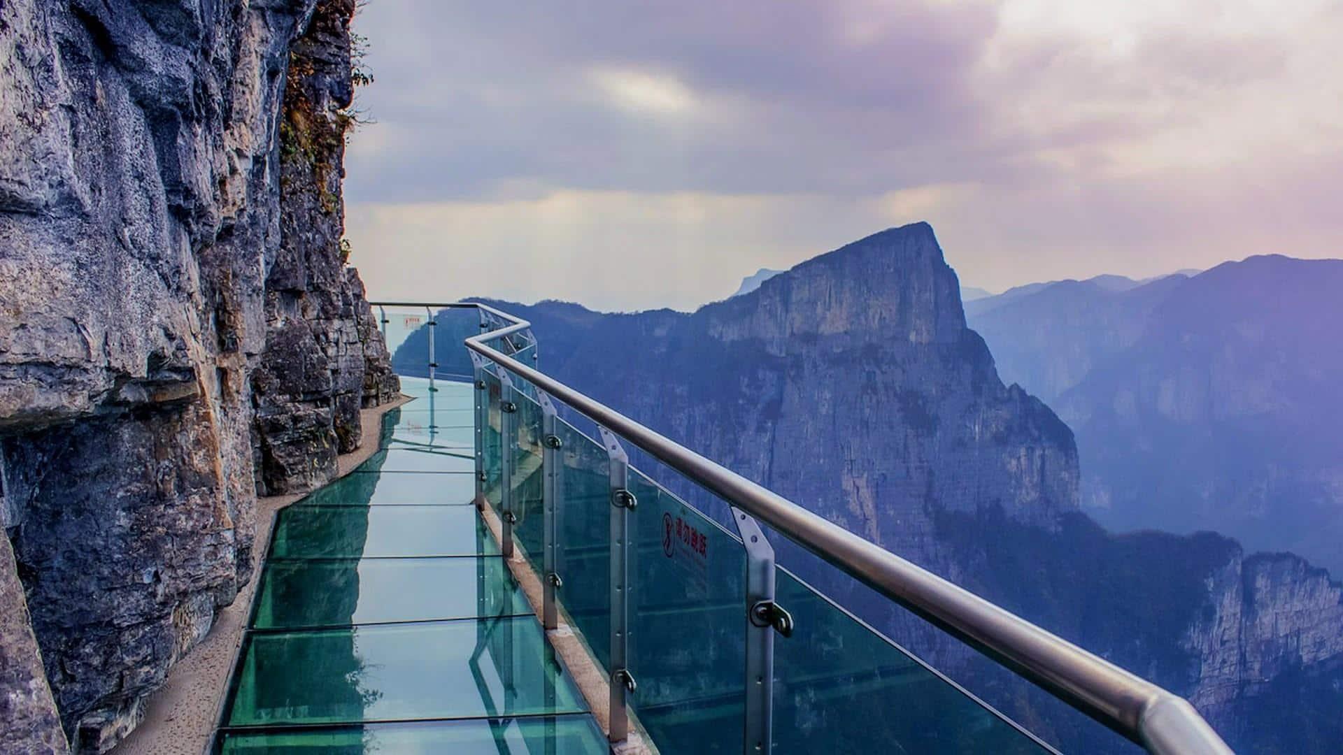 Трескающийся мост на горе Тайханьшань