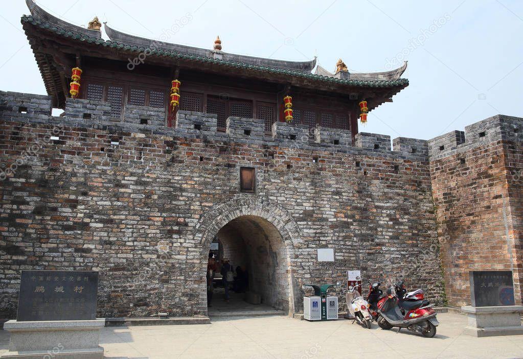 """Ворота """"Чжунхуамэнь"""""""