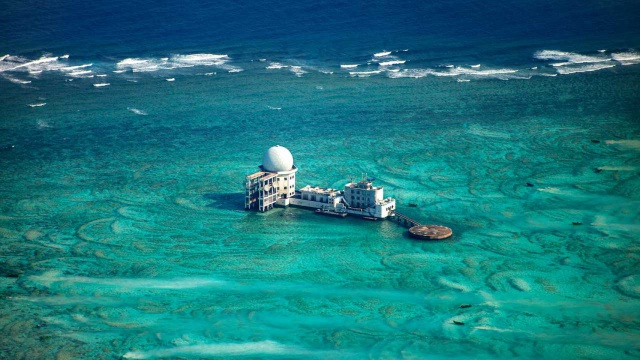 Южно-Китайское море