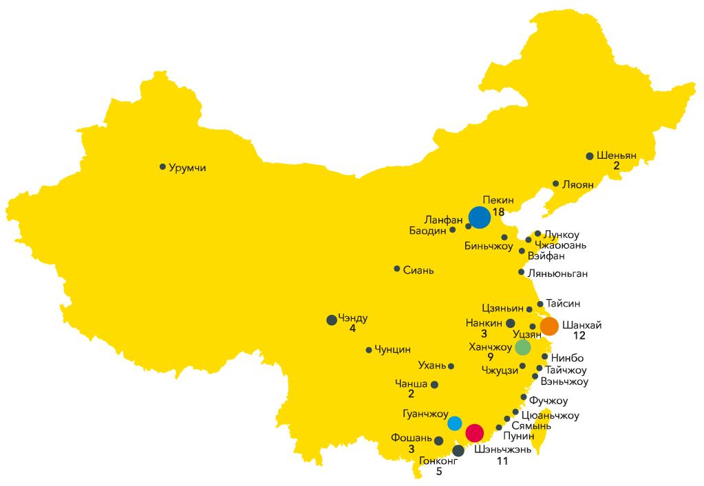 Где живут богатейшие люди Китая