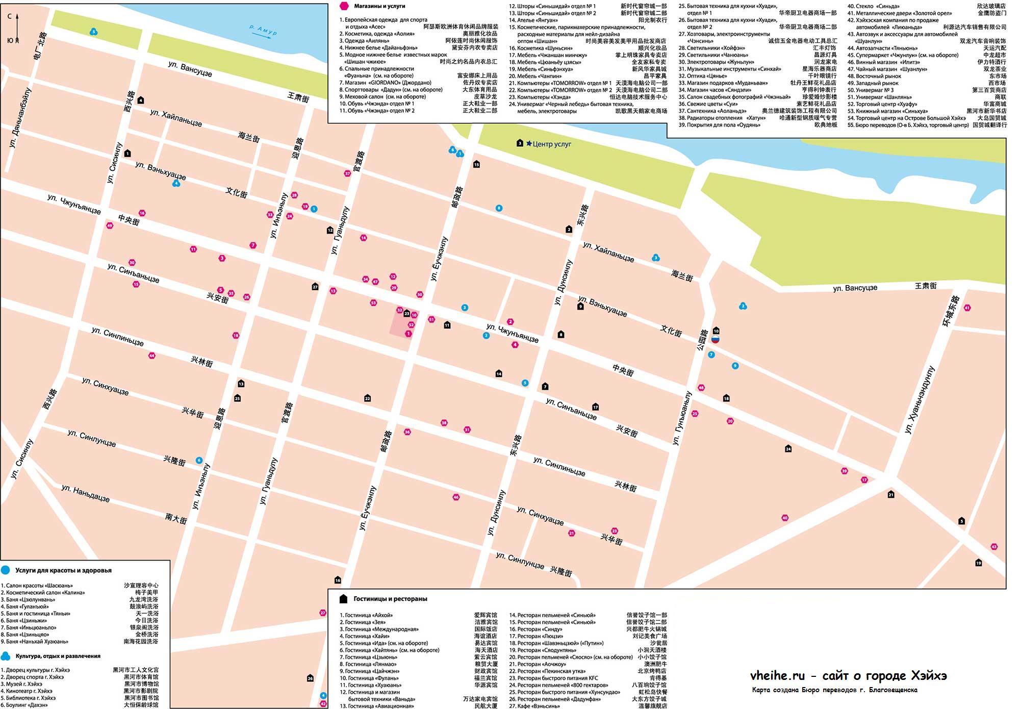 Карта магазинов Хэйхэ