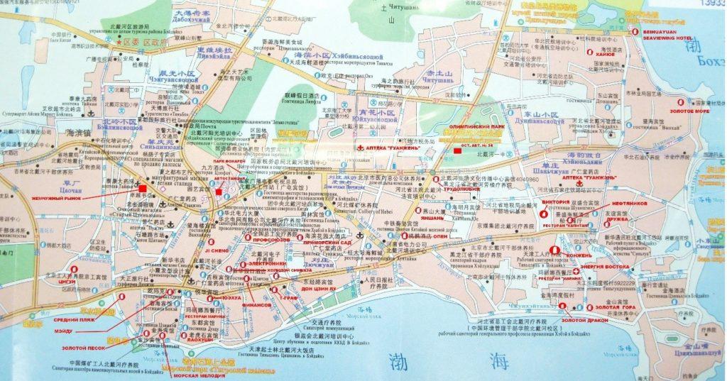 Достопримечательности Бэйдайхэ на карте