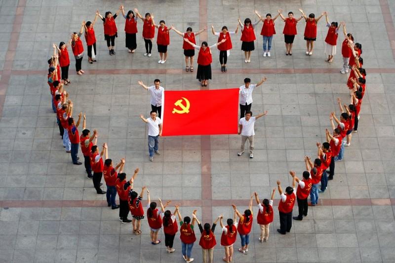 основание китайской коммунистической партии