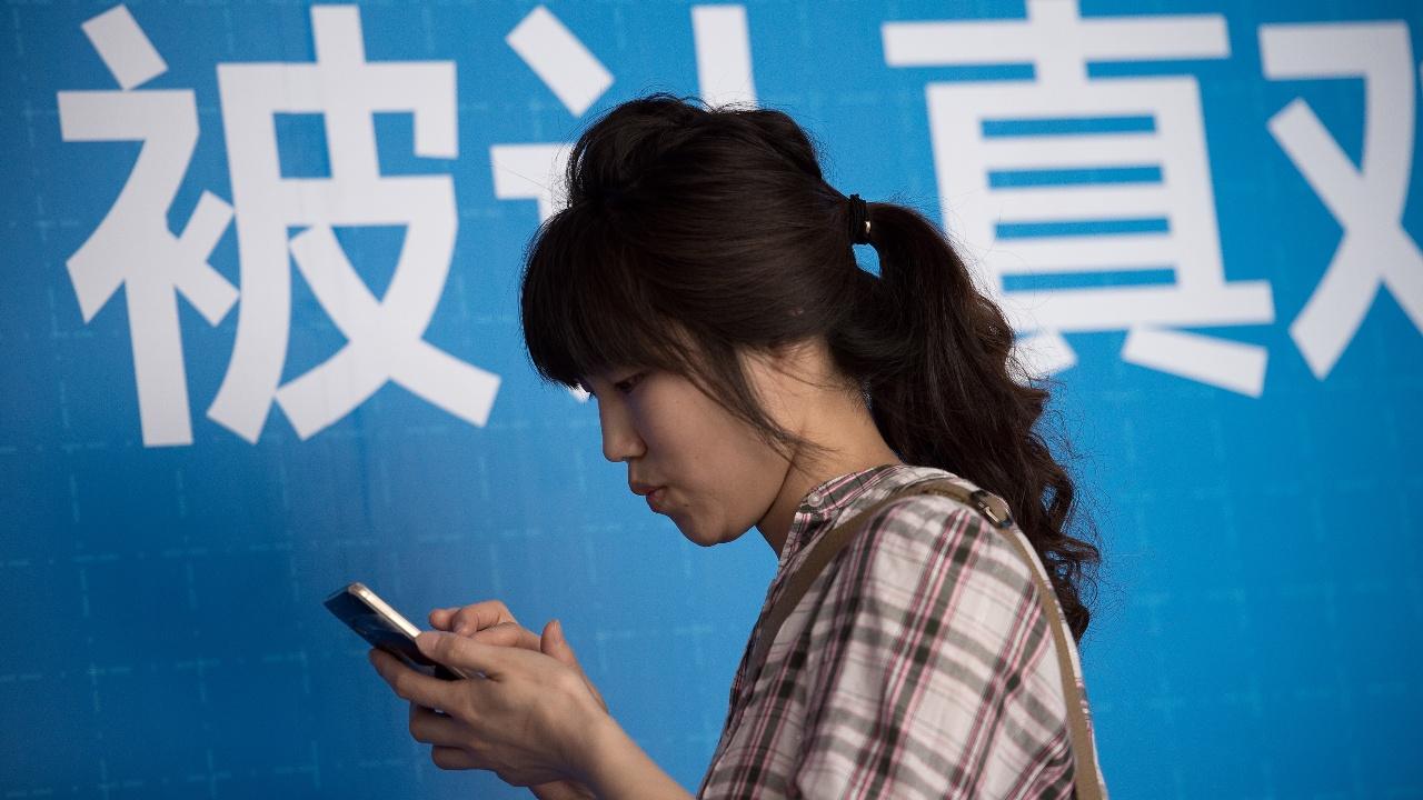 в Китае интернет