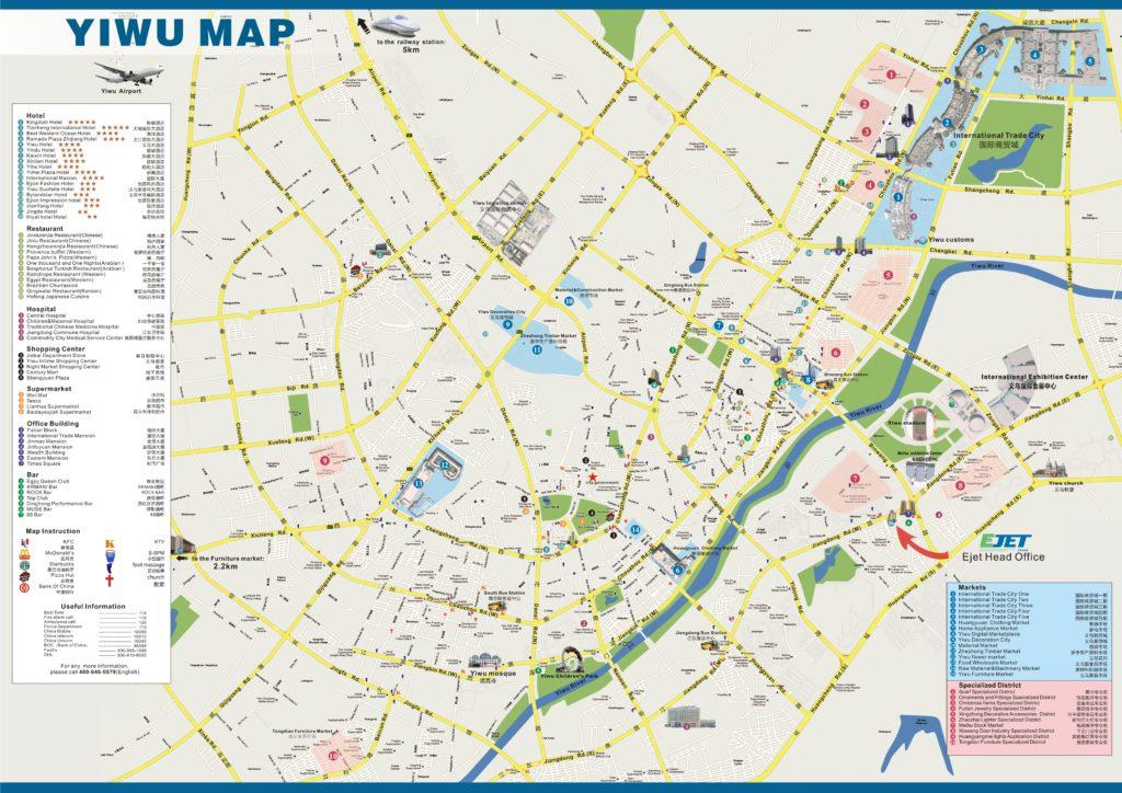 Карта Иу с достопримечательностями