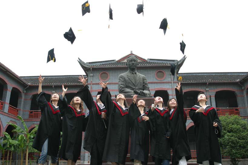 Высшее образование в китае стоимость