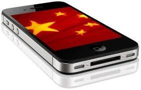 Как позвонить в Китай из России