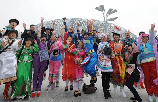 Национальные меньшинства в Китае