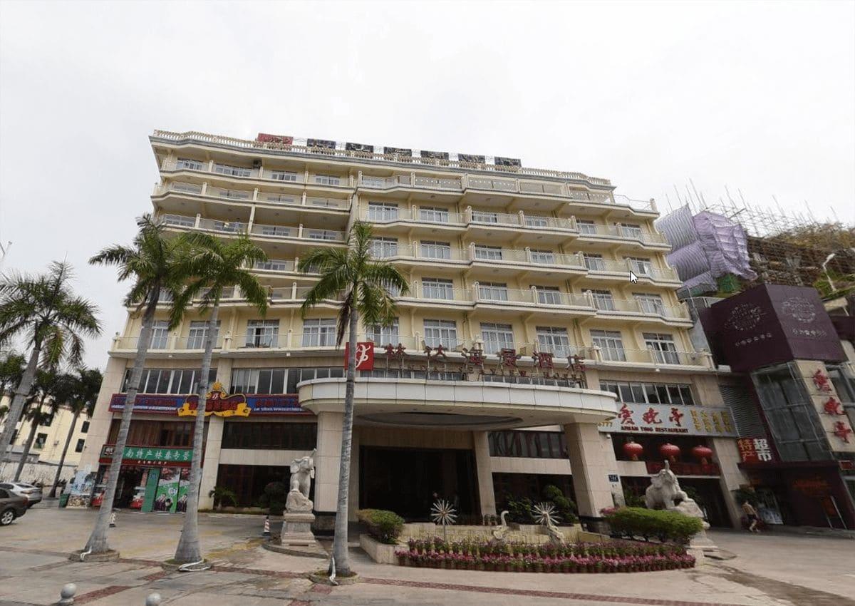 Отель Linda Seaview Hotel