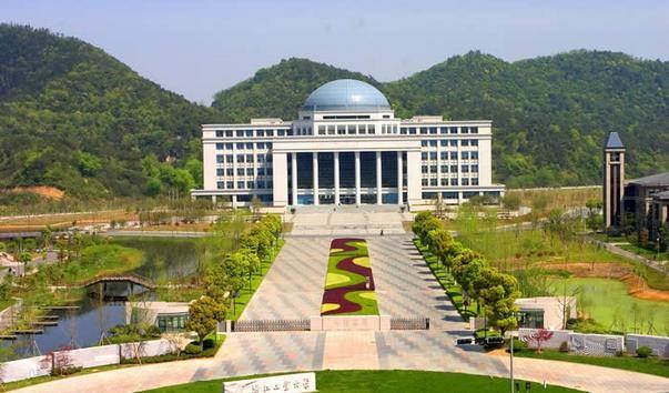 Чжэцзянский университет, Ханчжоу