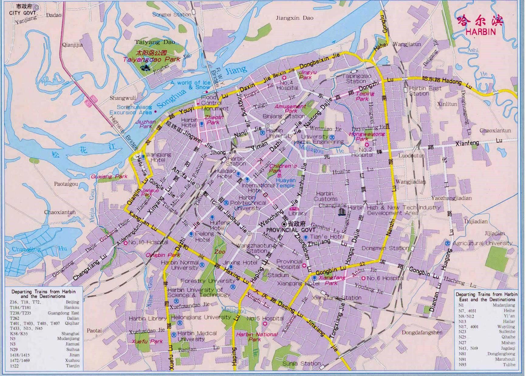 Достопримечательности Харбина на карте