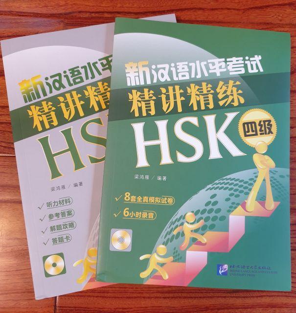 Экзамен по китайскому языку HSK 6