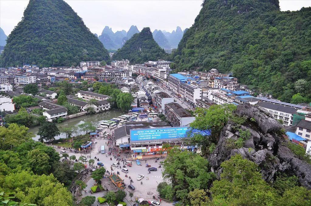 Город Яншо в Китае