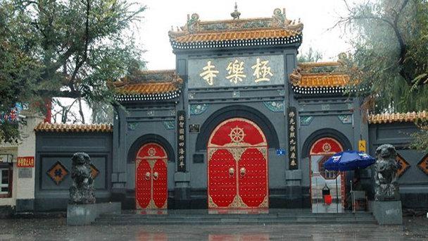 Храм Блаженства