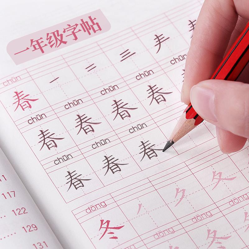 Как писать иероглифы