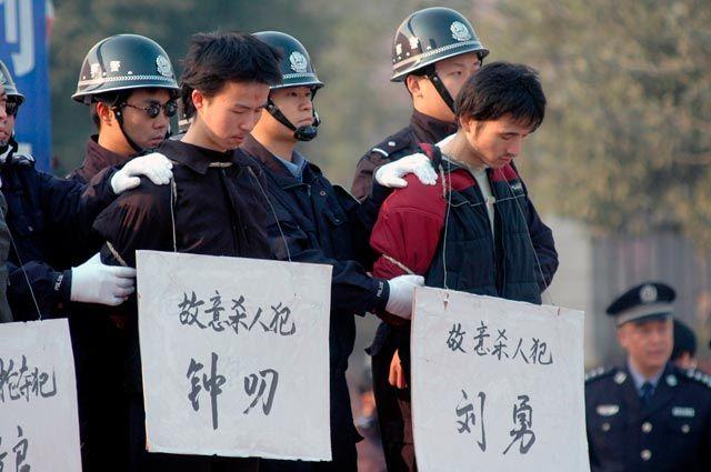 Как в Китае борются с коррупцией