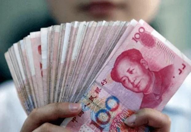Какая валюта на острове Хайнань