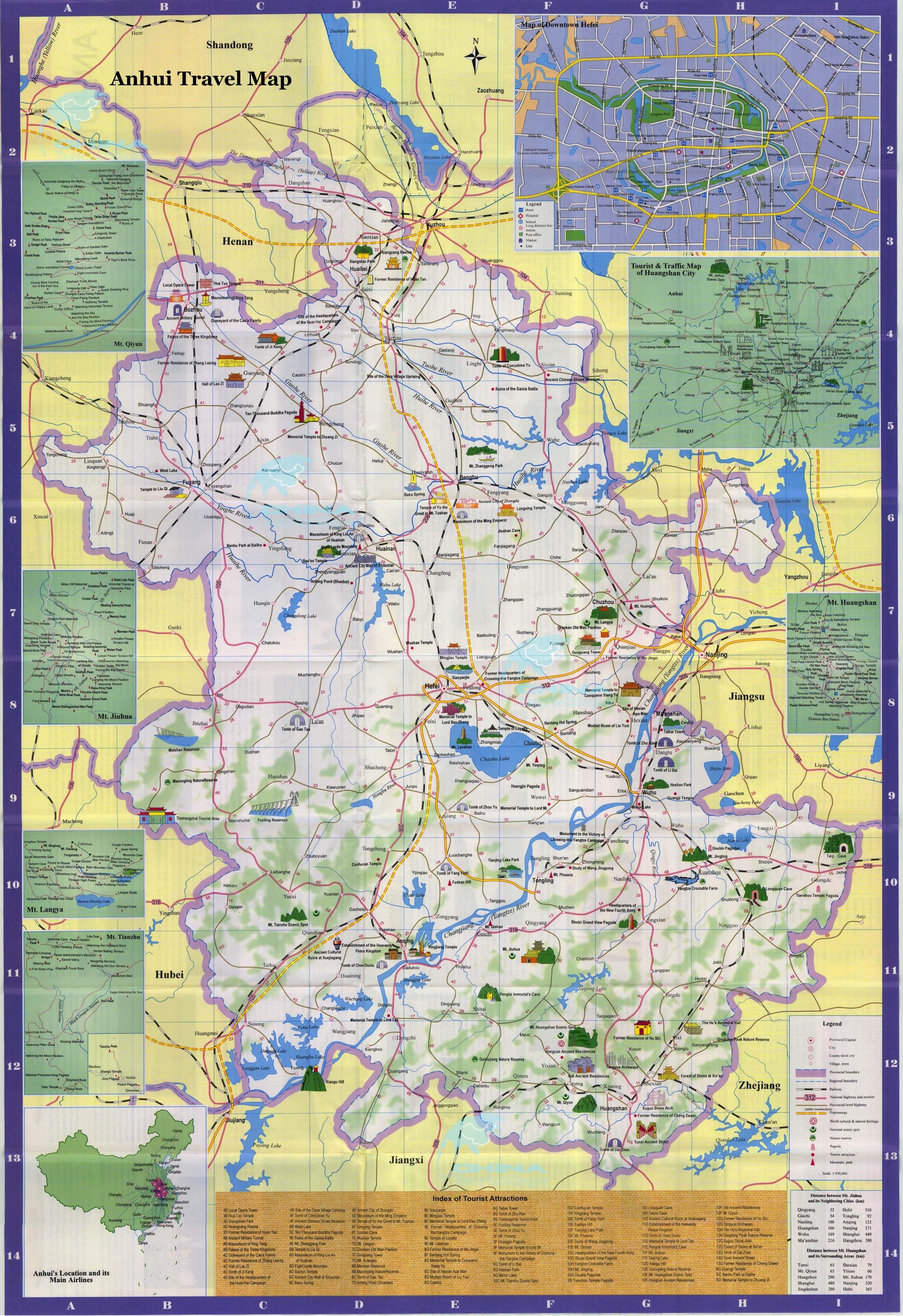 Карта провинции Аньхой с достопримечательностями