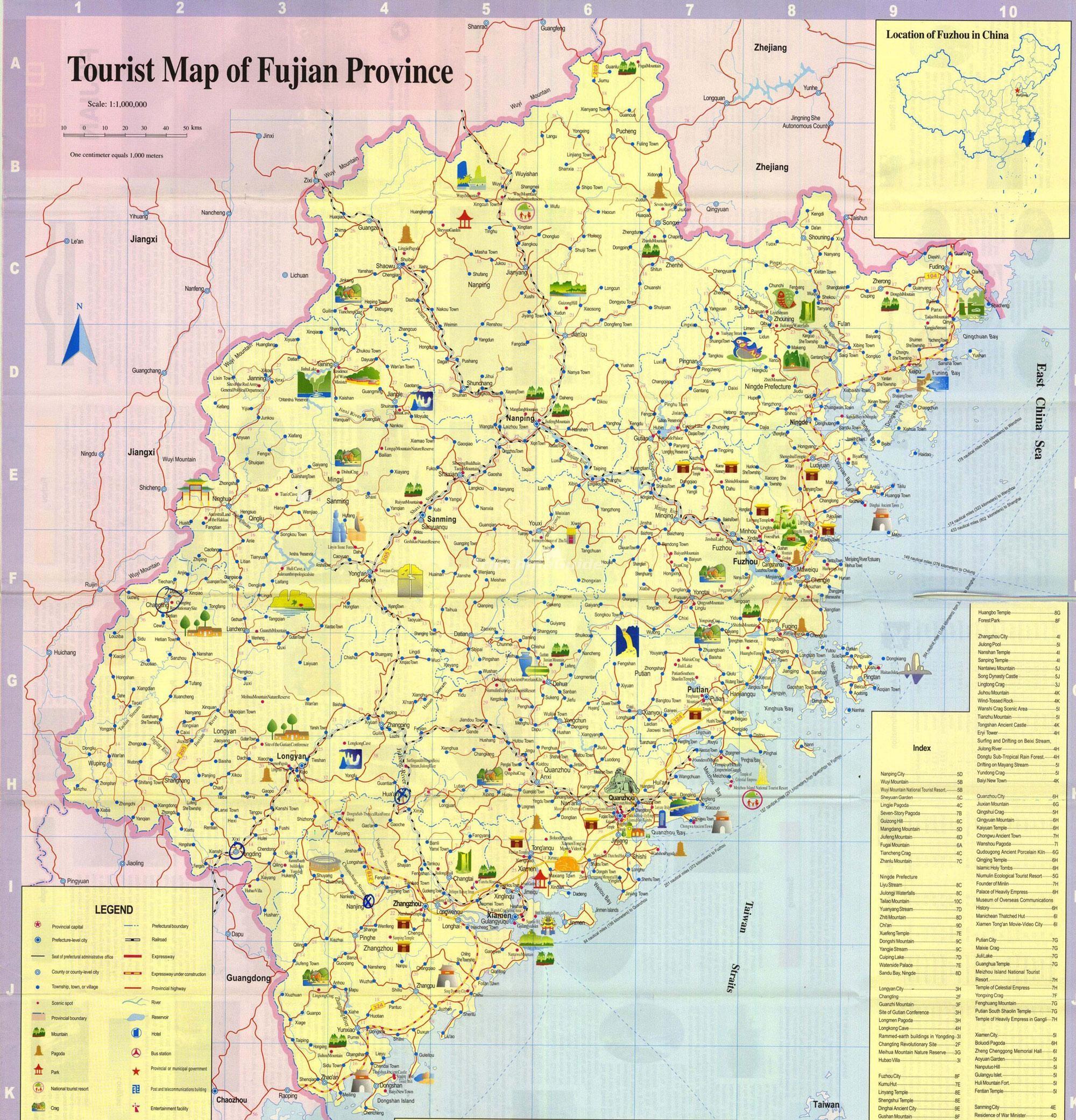 Карта провинции Фуцзянь с достопримечательностями
