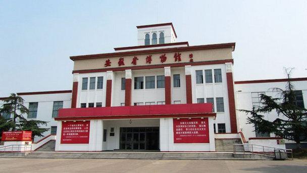 Краеведческий музей Аньхоя
