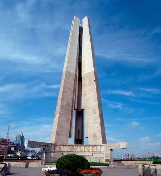 Монумент Народным героям в Шанхае