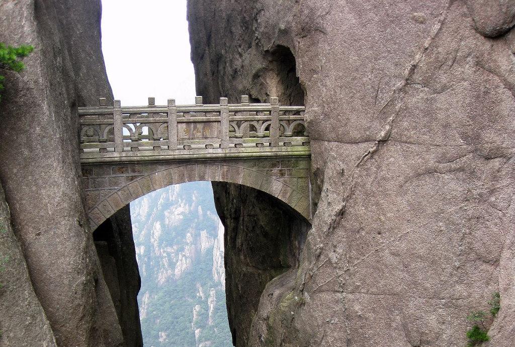 Мост бессмертных