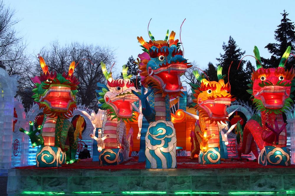Парк Чжаолинь