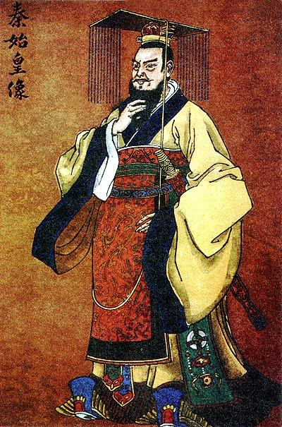 Первая династия китайских императоров